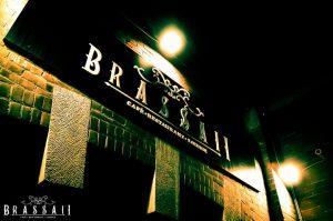 Brassaii-frontdoor_lovethiscitytv